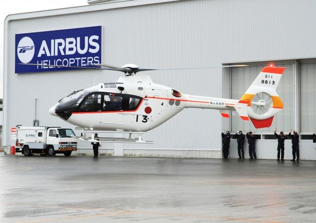 Il TH-135 da addestramento consegnato a JMSDF (© Copyright Airbus Helicopters Japan - Chikako HIRANO)