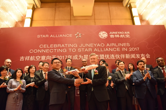 Star Alliance JUNEYAO AIRLINES